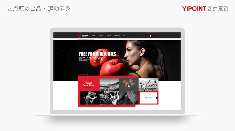 详情页设计电商设计宣传品视频拍摄商品拍摄首页设计MG动画制作