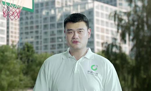 姚明 中国人寿 TVC广告