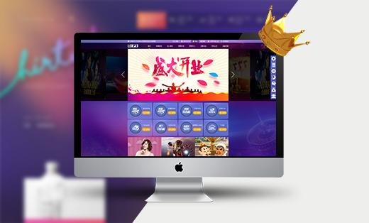 娱乐网站/公司官网/网站建设/网站开发/企业网站/手机网站