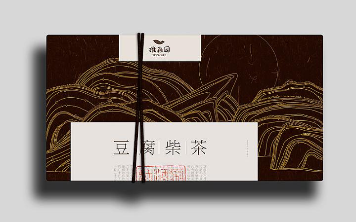 包装设计礼盒包装盒设计包装袋节日礼盒设计包装箱设计手提袋设计