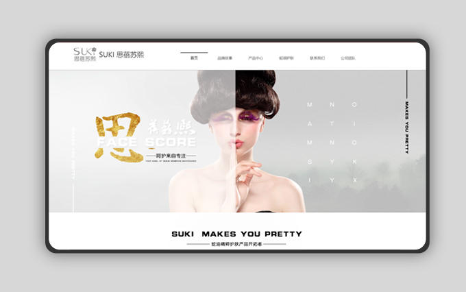 网页模板-地方门户-快速建站-视频网站