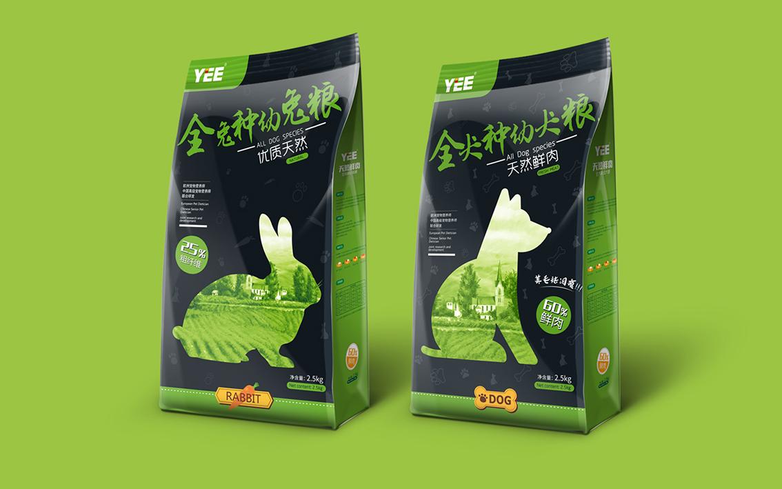 包装设计化妆品坚果零食农产品干货花茶叶酒类食品包装袋礼盒设计