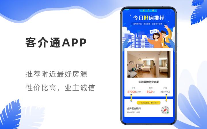 IOS安卓|PHP|java游戏金融APP设计上架开发团队