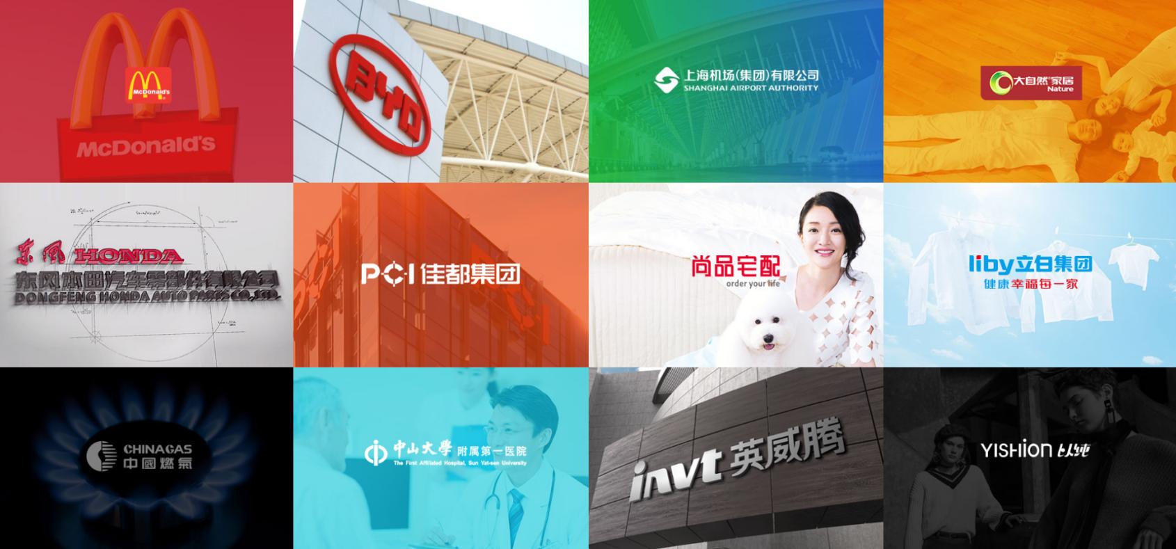 _公司企业网站建设官网响应式营销型网站定制开发制作设计商城手机15