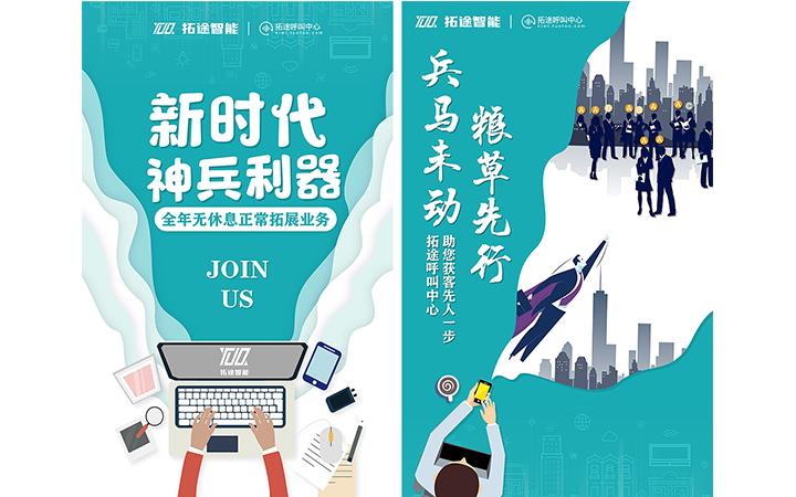 宣传单设计/活动促销/折页传单/展会宣传单/企业产品宣传单