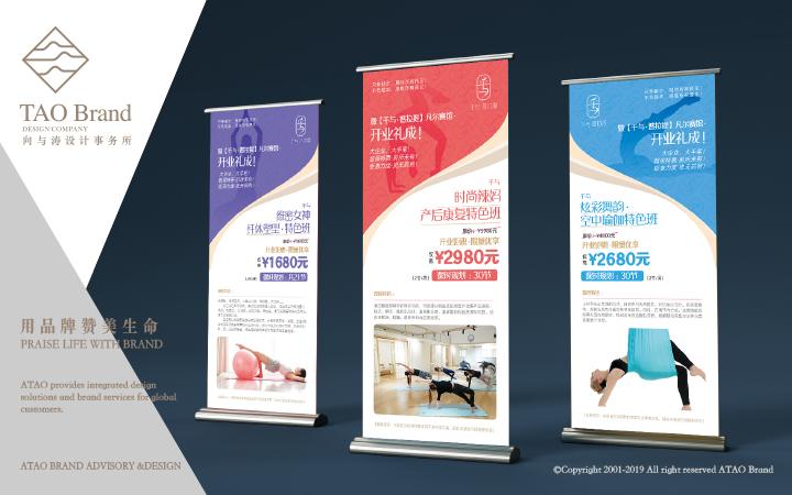 【食品饮料】 产品宣传海报活动海报设计广告海报产品海报设计