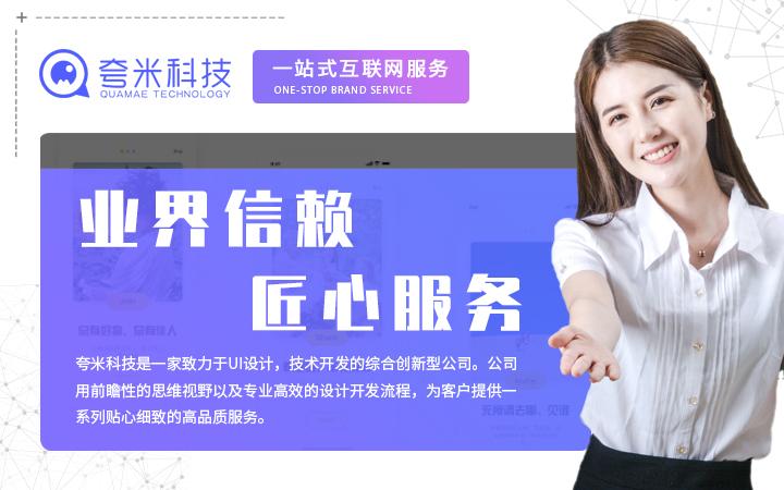 网页设计|网站ui设计|落地页设计|h5设计|数据大屏设计