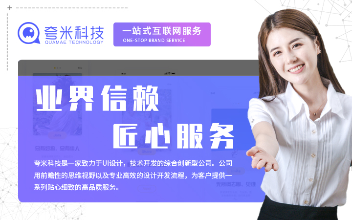HTML5网站建设 响应式企业网站 高端网站定制开发营销外贸