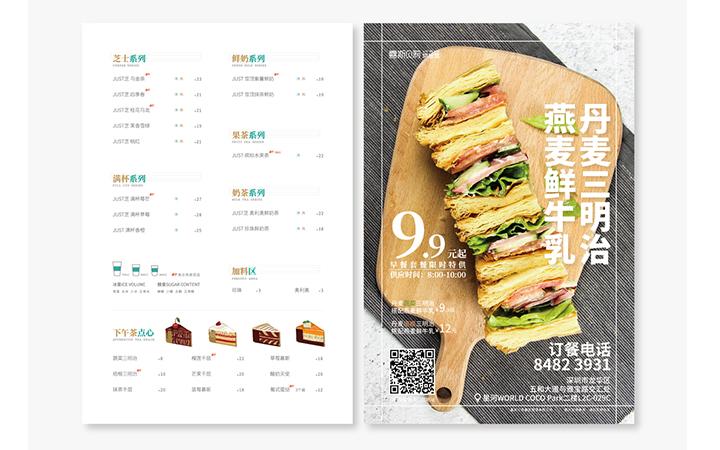 展会产品说明传单活动促销商业信息创意性宣传单酒店文化宣传册