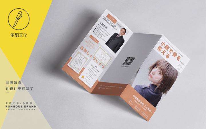海报设计创意海报原创活动宣传广告促销招生招聘展会公益电商广告
