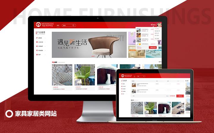 高端营销型网站定制开发建设电商企业公司官网制作设计web网站