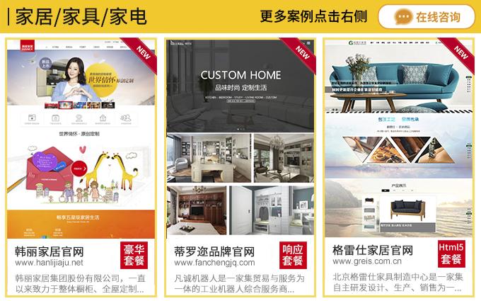 企业做网站建设公司前端切图仿站制作H5响应式网页设计定制开发