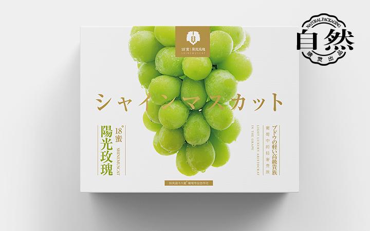 【睛灵品牌】糖纸包装体育用品包装设计甜品包装设计铁盒包装设计
