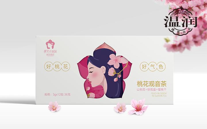 【睛灵品牌】糕点矿泉水糖果耳机枸杞工业包装外观设计包装罐设计