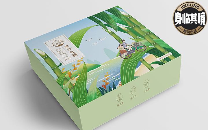 【睛灵品牌】白酒面膜化妆品礼盒保健品大米农产品包装设计酒标