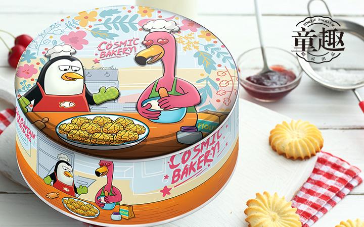【睛灵品牌】茶具烘焙快餐电子产品包装渲染盒设计灯具包装设计