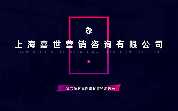 网站SEO优化餐饮休闲娱乐食品工业IT交通运输等行业网页优化