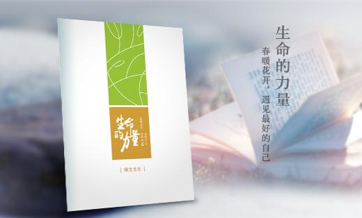 书籍版式设计与排版