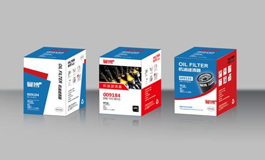 汽车机油滤清器汽车配件包装设计