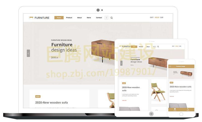 外贸网站建设 外贸公司网站一站式自主制作 外贸网站seo优化