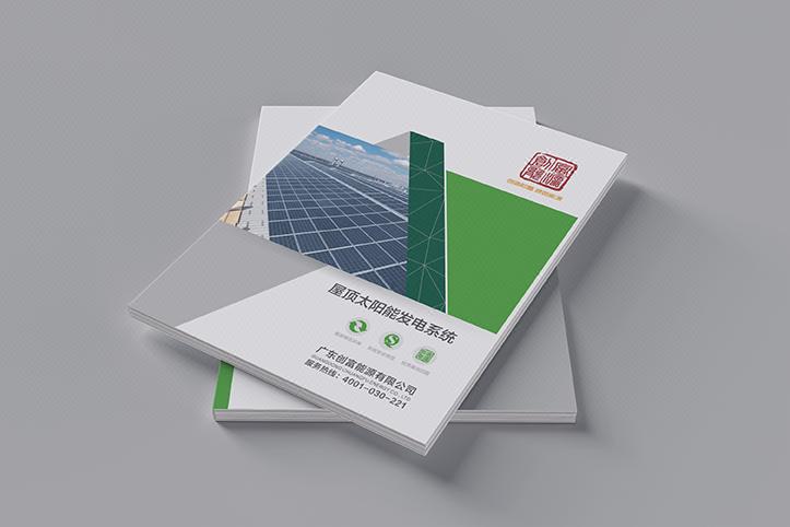 北京画册设计12P画册小画册招商手册规章手册企业画册