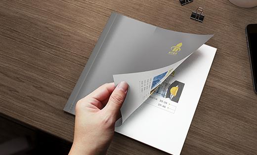 得天建筑企业画册设计