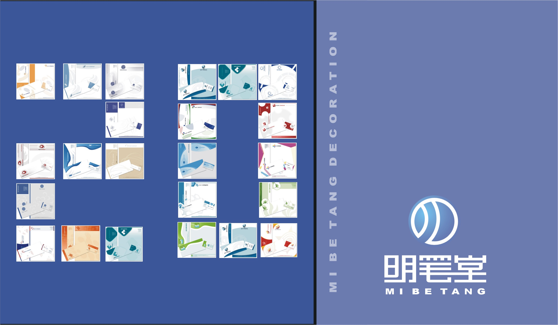 产品手册设计宣传手册设计企业画册设计书籍企业宣传册设计