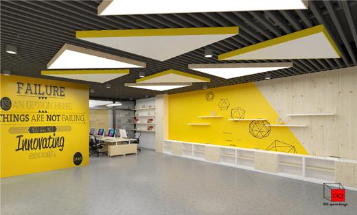 合肥睿诚教育集团总部办公空间设计 办公室设计 公司工作室设计