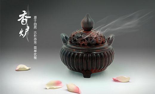 香薰礼品红木香礼产品摄影修图设计
