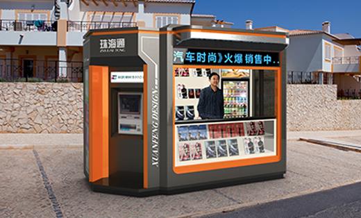 公共设施系列|钣金设计外观设计|产品设计|建模渲染