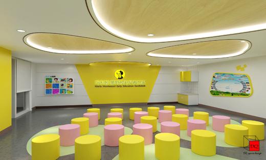 蒙特梭利早教中心设计