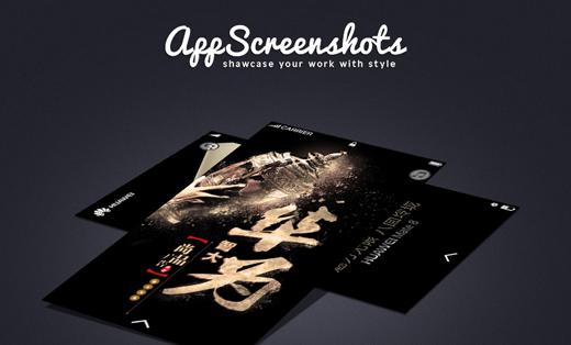 华为—移动通讯行业企业文化中国风海报设计网页宣传品H5设计