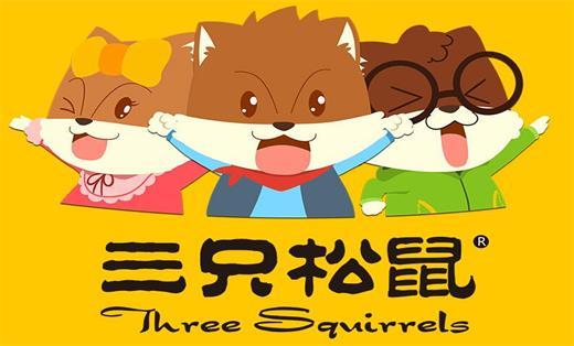 艺点意创---三只松鼠高端食品店铺装修设计详情页设计