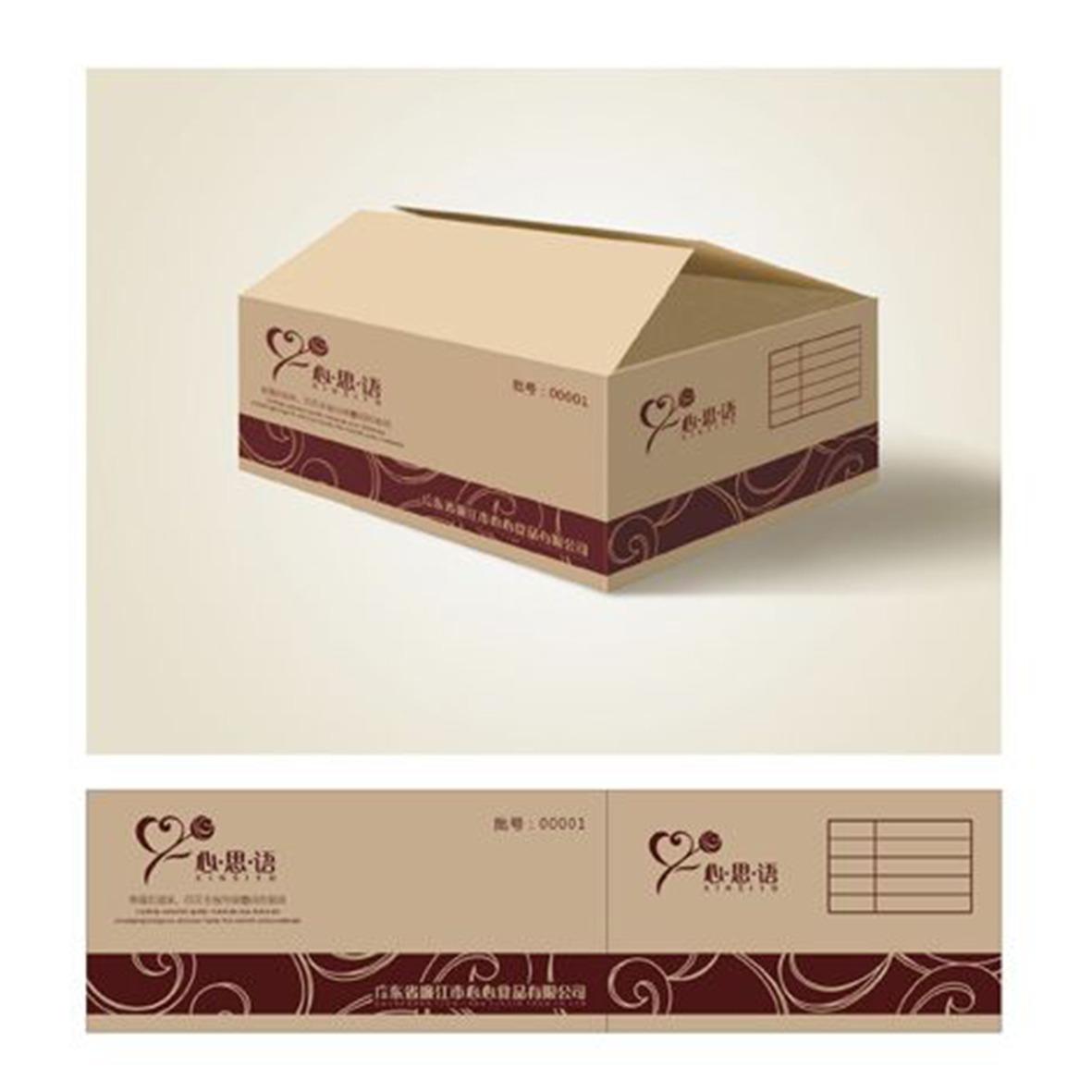 包装箱设计运输包装箱设计销售包装箱设计