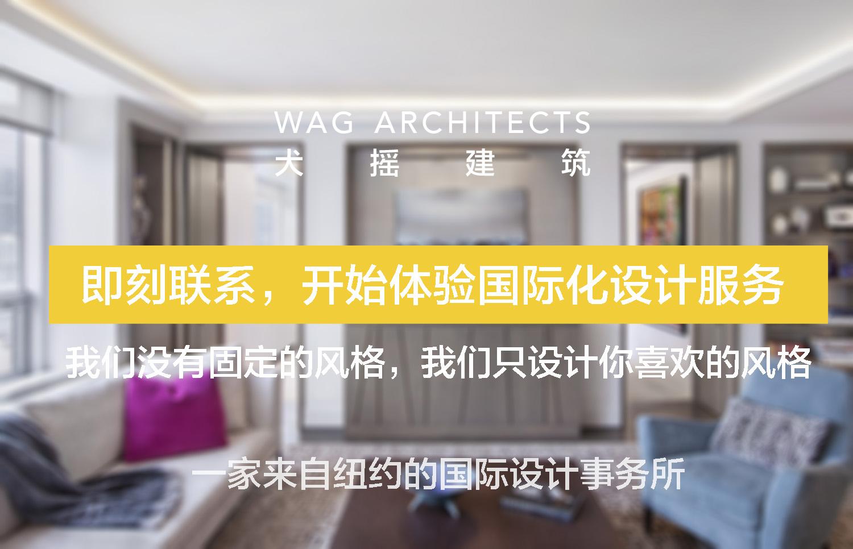 住宅空间设计跃层复式平层洋房别墅自建房现代简约欧式美式宜家