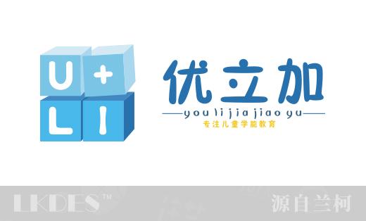 优立加教育LOGO设计品牌Logo设计培训logo设计