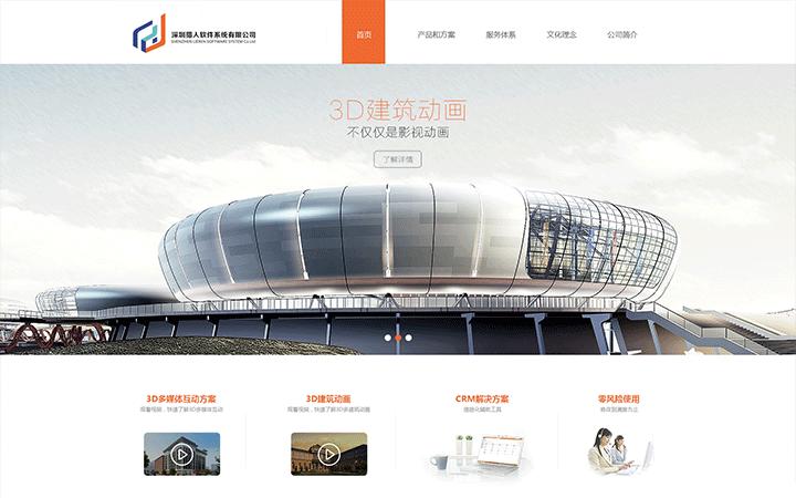 医院网站建设 医疗卫生企业网站开发 网站制作-科威鲸网络
