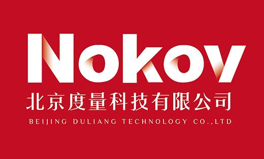 【整合营销】Nokov-网络口碑策划推广案例欣赏
