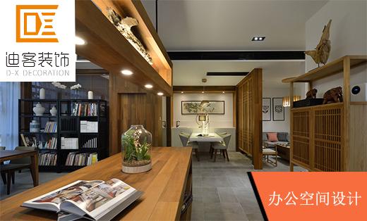 长沙天奇网络互动 办公空间设计
