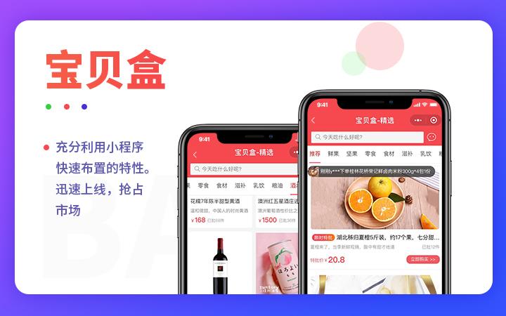 【其他微信开发】智慧医疗/互联网医疗/美容/家庭医生/减肥