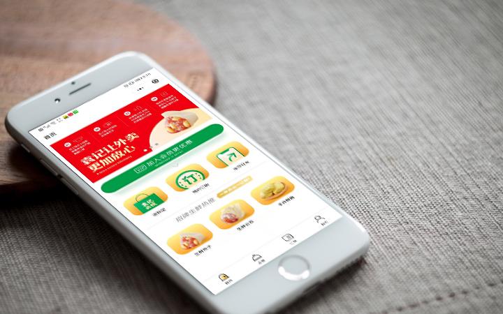 微信小程序平台多行业微营销平台开发|旅游|餐饮|休闲|购物