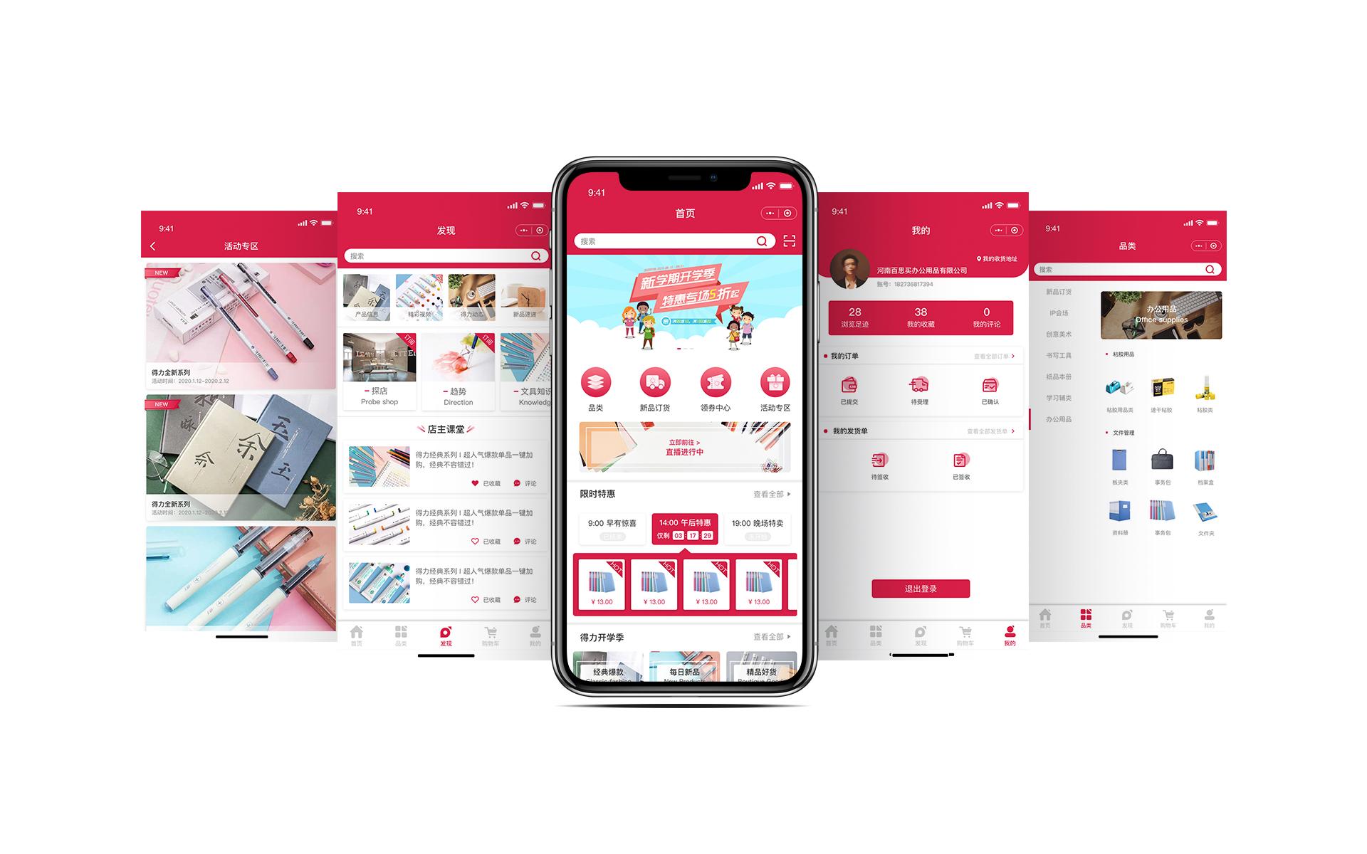 鲜花包装礼品精品店贺卡微信小程序公众号平台定制开发设计制作
