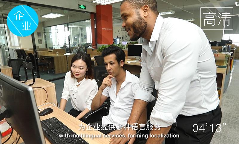 企业宣传片-鬼谷影视-小笨鸟跨境电商平台