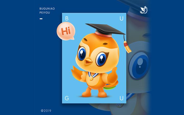 【金墨】插画吉祥物表情包人物画像卡通logo漫画IP形象设计
