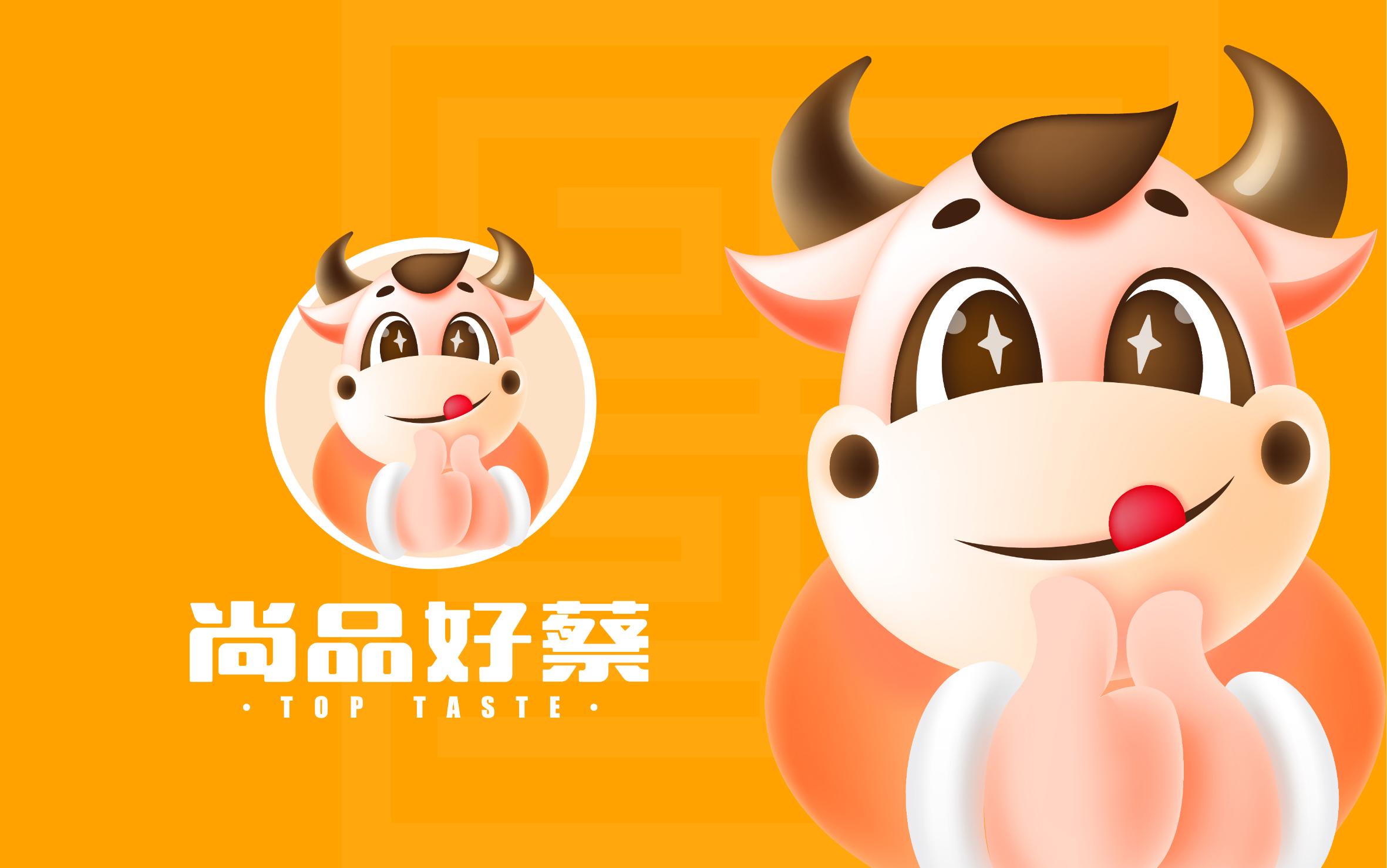 卡通IP形象卡通logo吉祥物设计形象商业插画Q版手绘表情包