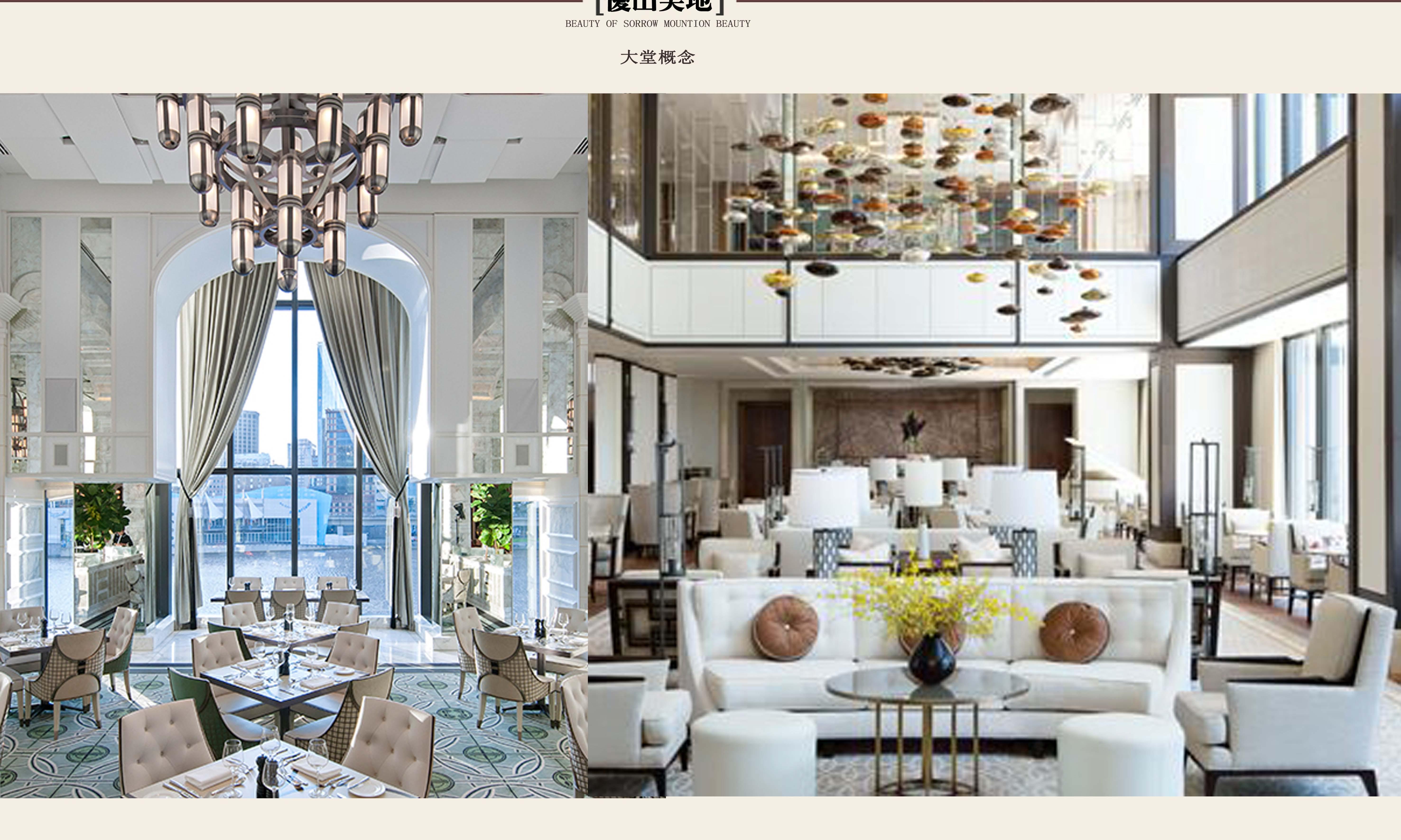 家装设计别墅设计空间营造效果图CAD施工图