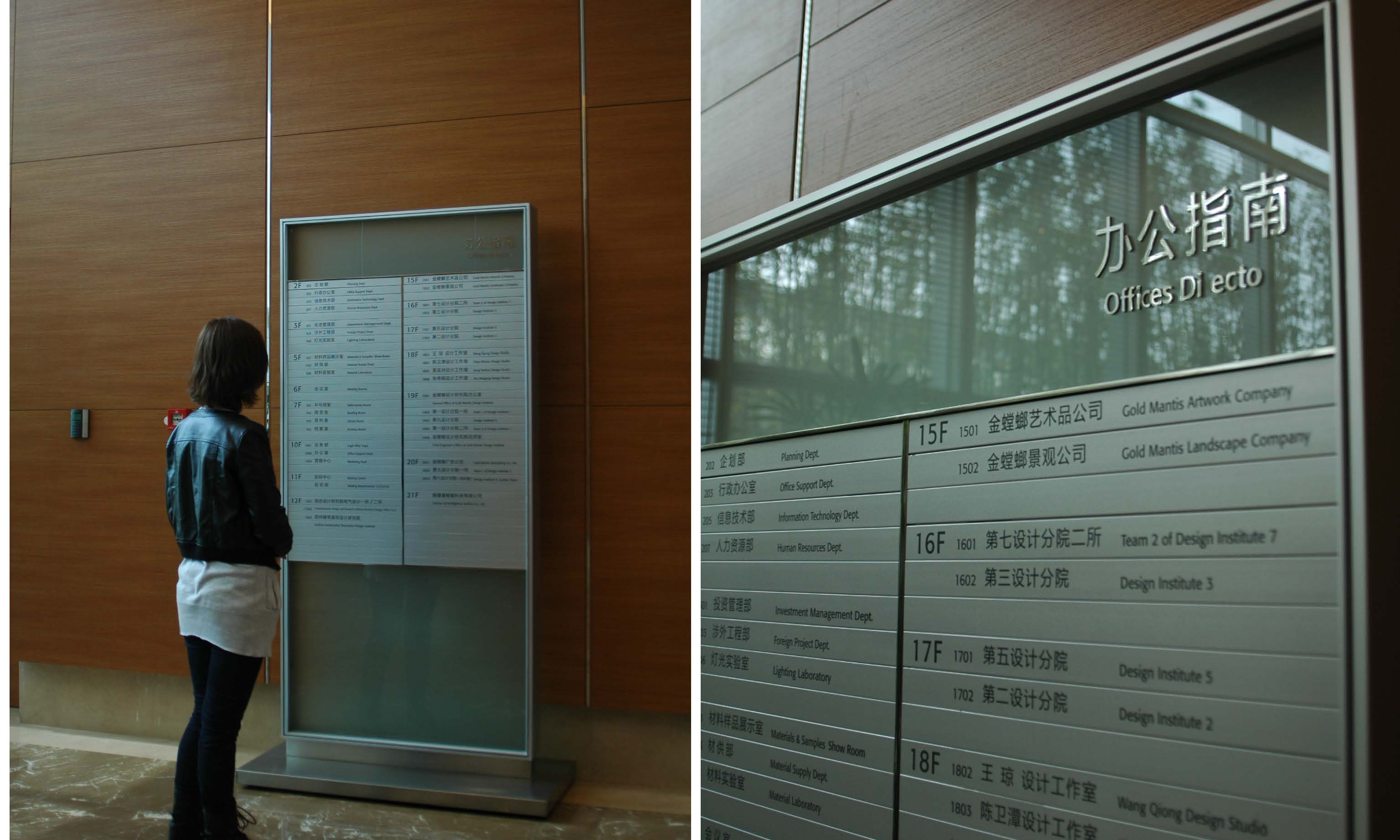 办公室门牌设计/个人牌/卫生间标识 消防警示牌/楼层系统标识