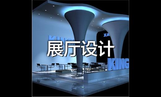 展厅设计方案设计效果图设计施工图设计案例