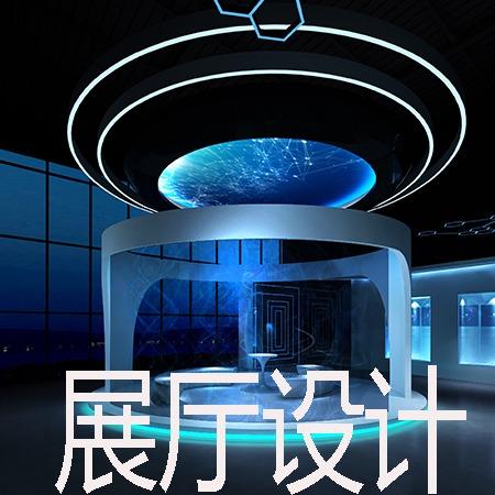 室内 设计   效果图     展厅 设计     企业展厅 设计