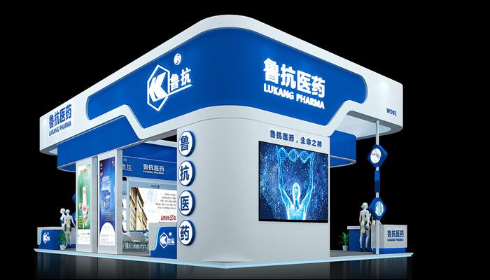 【橘鹿品牌】展厅展标展特展设计  会议商务舞台空间设计